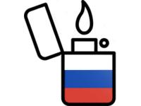 купите Зажигалки Zippo для России в Москве