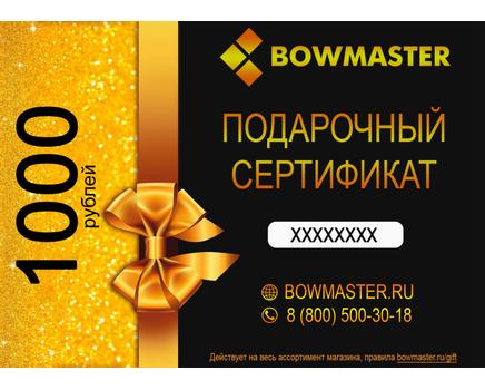 Купите подарочный сертификат на сумму 1000 рублей в нашем интернет-магазине