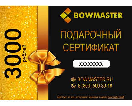 Купите подарочный сертификат на сумму 3000 рублей в нашем интернет-магазине