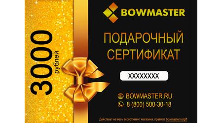 купите Подарочный сертификат на сумму 3000 рублей в Москве
