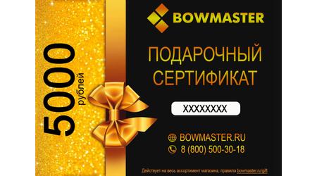 купите Подарочный сертификат на сумму 5000 рублей в Москве