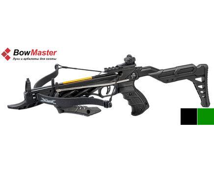 Купить арбалет-пистолет Аллигатор Man-kung MK-TCS2 Alligator в Москве, продажа пистолетного типа арбалетов алигатор в интернет-магазине