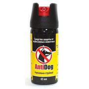 Перцовый газовый баллончик для самообороны от собак АнтиДог 65 мл - струйно-аэрозольный