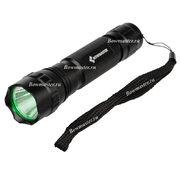 Светодиодный фонарь зеленого света Bowmaster 102 Small Green (Cree Q5) 250 люмен