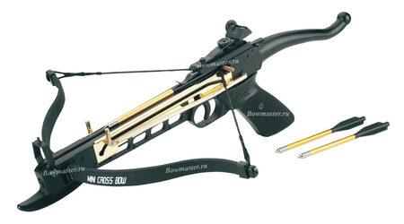 Арбалет-пистолет MK-80A4AL
